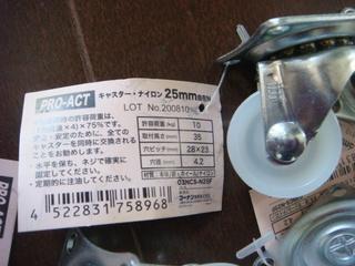 DSC08653.JPG